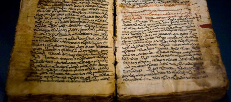 The Good News - In writing - What do Muslims think of Jesus Christ
